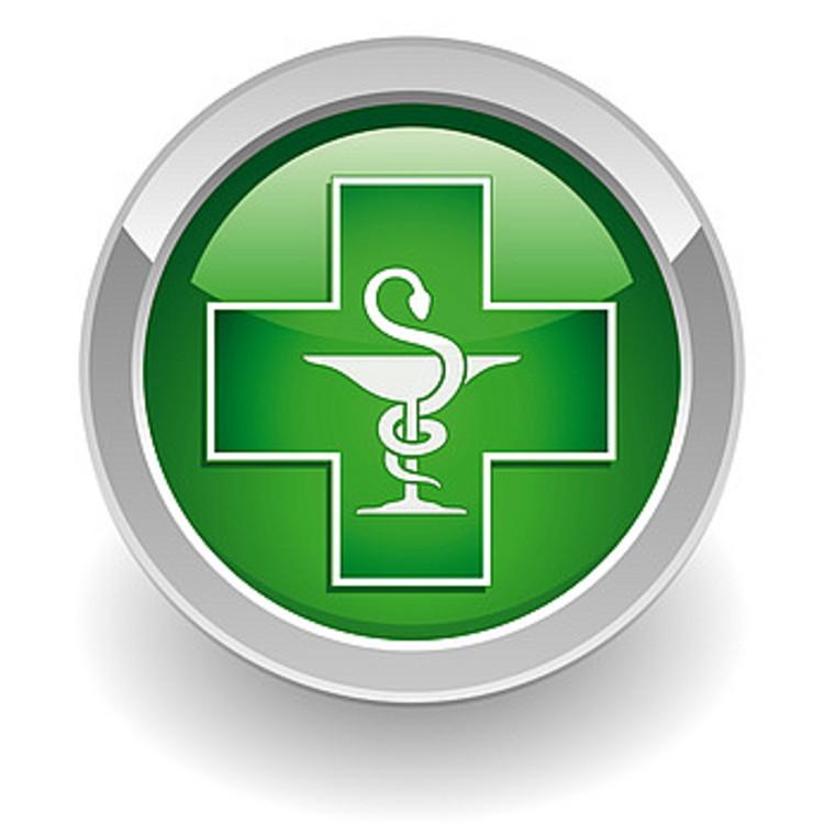 eАптека: Бесплатная доставка
